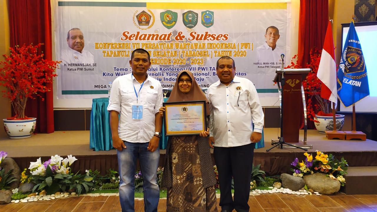 Kampus Ramah Media